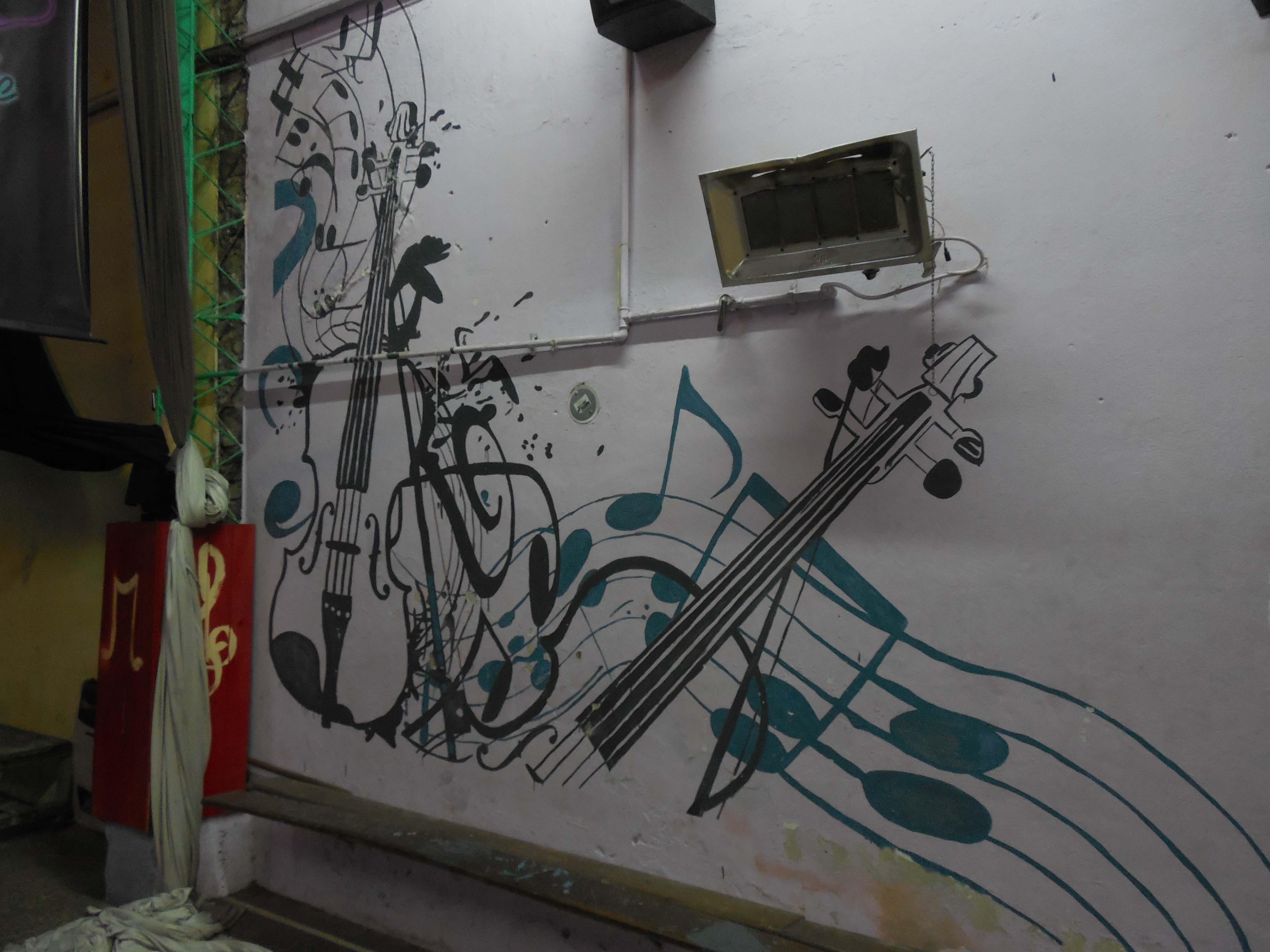 Mural - Centro Cultural La Sociedad / Sociedad de Fomento y Cultura Manuel Ocampo