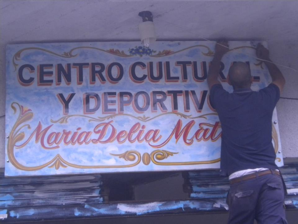 Matute - Centro Cultural El Matute Cultural
