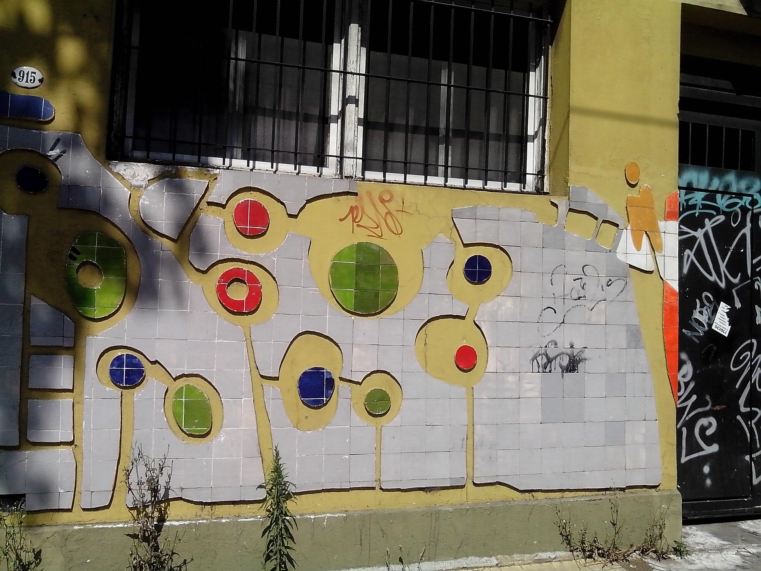 - Mural cerámico en la Morgue del Hospital Fiorito