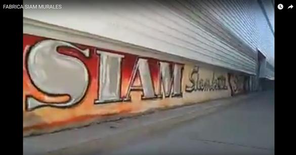 Fotos de la fábrica Siam - Mural de la fábrica Siam