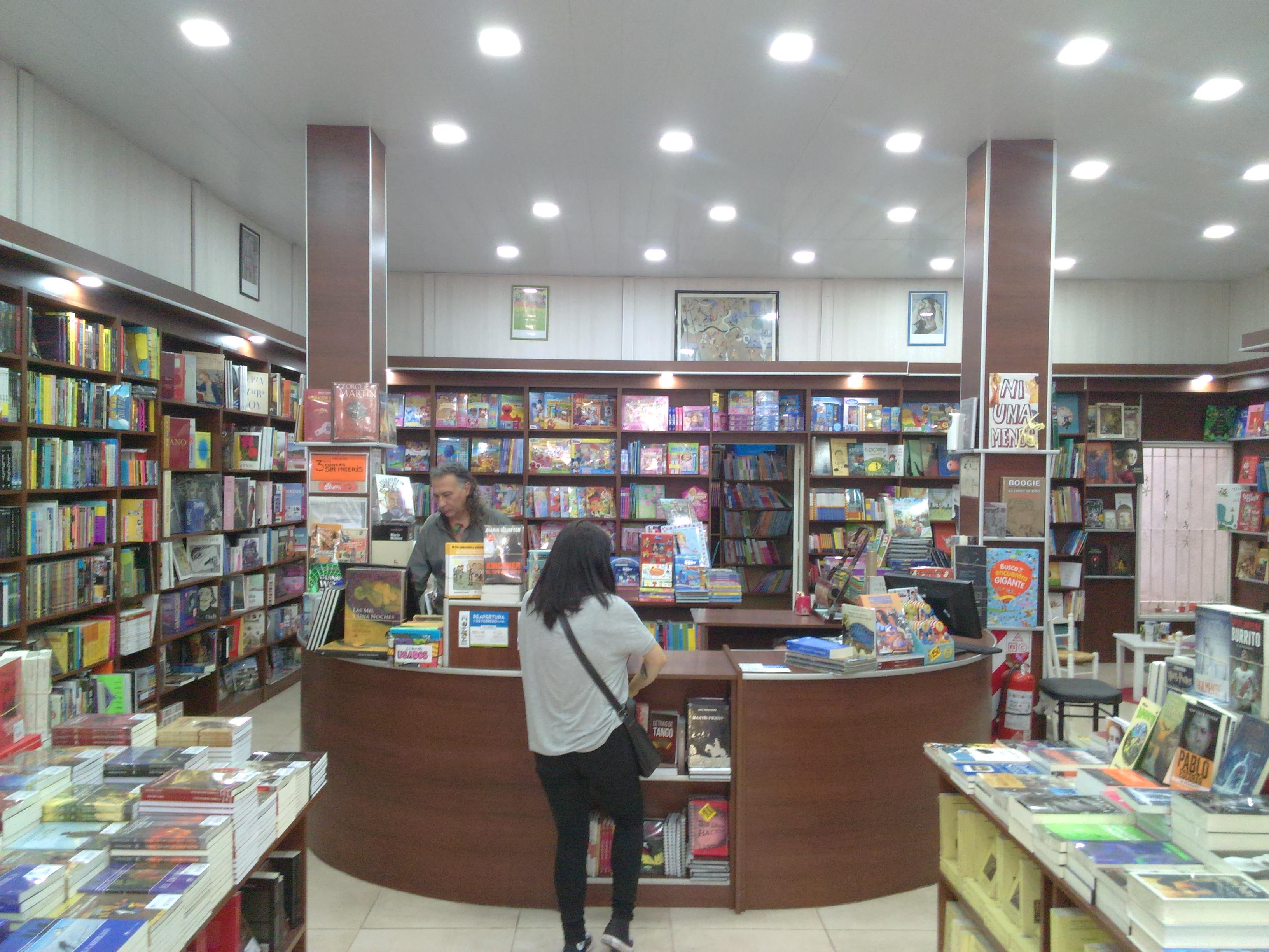 El Aleph 7 - Feria del Libro de El Aleph Sucursal Avellaneda